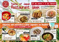 Taste of Japan Restaurant Week_agenda