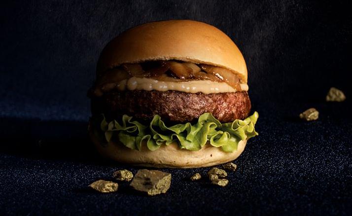 Brutal Burger | Hamburguesa gourmet de The Good Burger