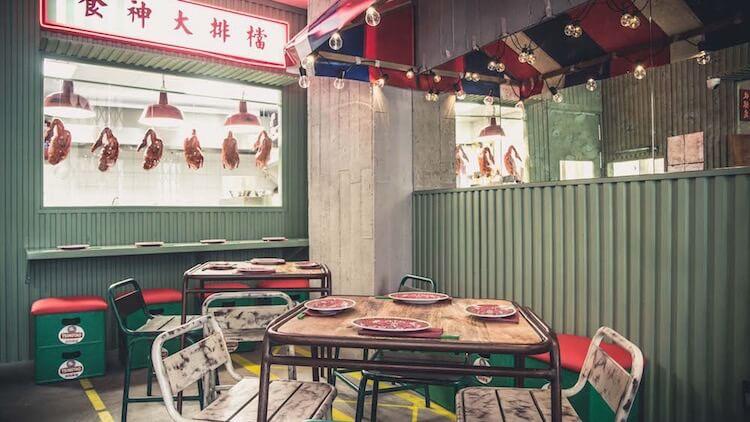 Hong Kong Salón